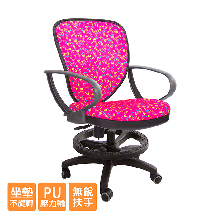 TW-102 兒童成長椅