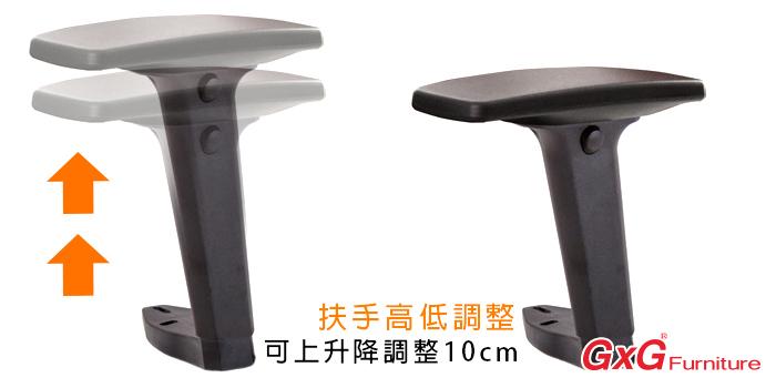 電腦椅扶手