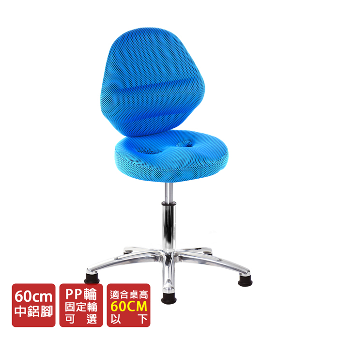 圓凳工作椅