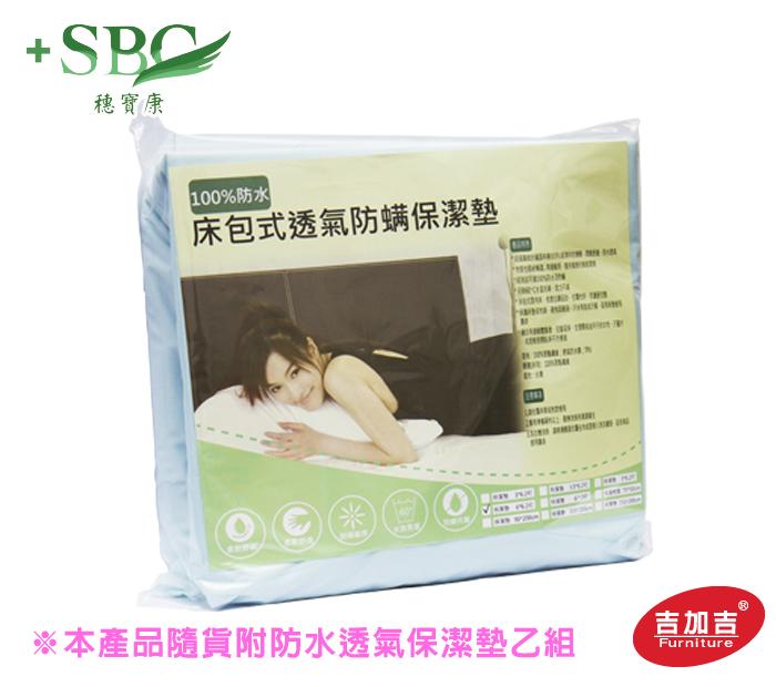 GXG-bed